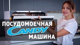Посудомоечная машина CANDY CDCP 6/E (-07) – посуда заскрипит от чистоты