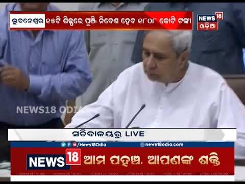Odisha CM launches Odisha Aerospace and defence manufacturing policy   News18 Odia