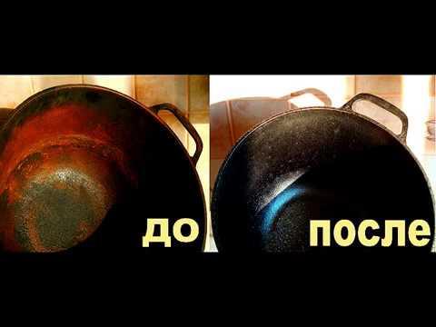 Как просто и быстро почистить чугунную посуду?..