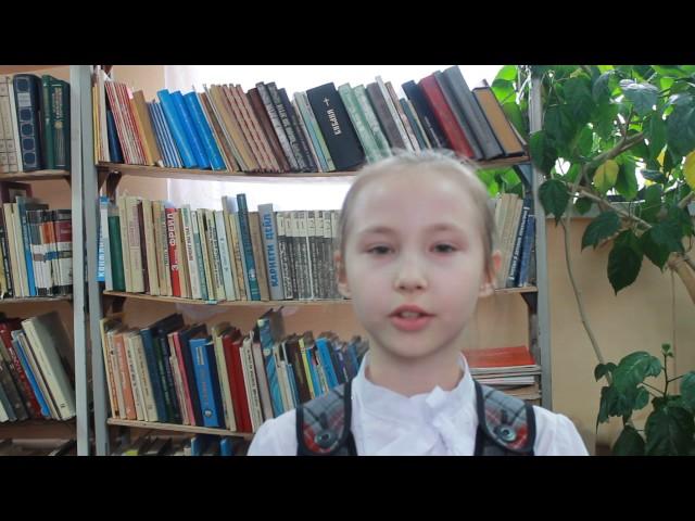 Изображение предпросмотра прочтения – ДианаФаттахудинова читает произведение «Жди меня иявернусь…» К.М.Симонова
