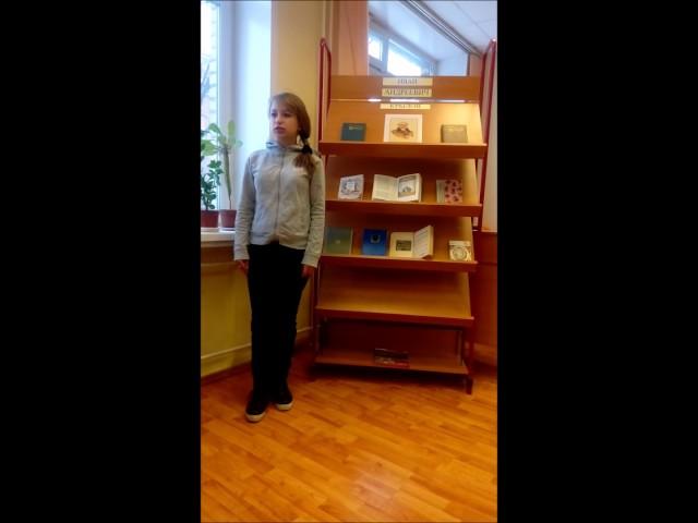 Изображение предпросмотра прочтения – ЮлияМиниахметова читает произведение «Волк на псарне» И.А.Крылова