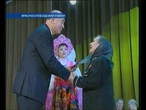 свинг знакомства Краснослободск
