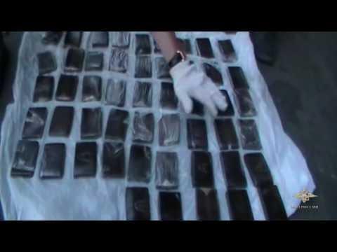 Задержание крупной партии наркотиков в Братске