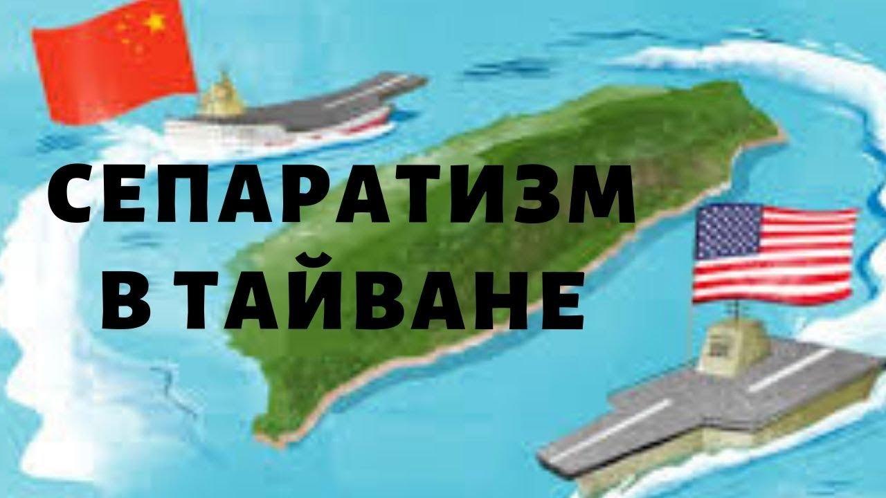 Антикитайская торпеда США