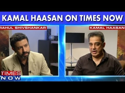 Kamal Haasan On Times NOW: Will Launch New Party In 100 Days