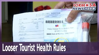 CECC mulling looser public health rules for travel bubble tourists