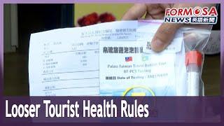 CECC mulling looser public health rules for travel bubble tourists
