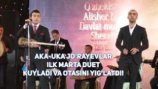 Shohjahon Jo'rayev va Zohirshoh Jo'rayev ilk marta duet kuyladi va otasini yig'latdi!