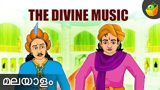 The Divine Music - Akbar And Birbal In Malayalam - Animated / Cartoon Stories For Kids
