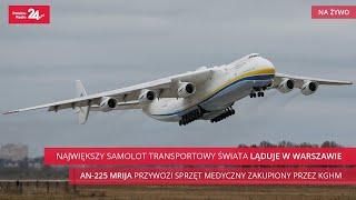 Konferencja premiera Mateusza Morawieckiego | Lądowanie Antonow An-225 gigant