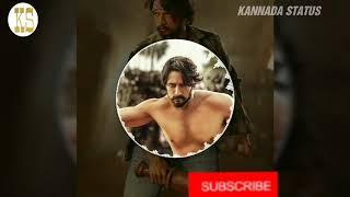 Pailwaan BGM|Kiccha Sudeep|Background music