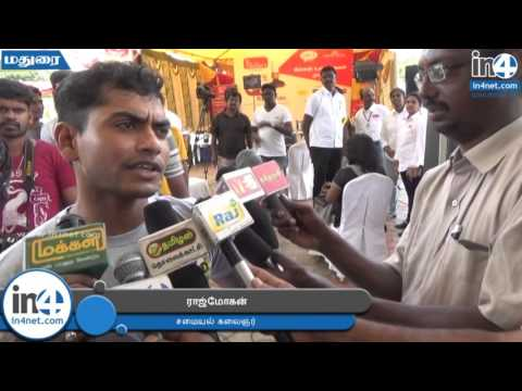 Guinness Record Achievment | Madurai | In4net