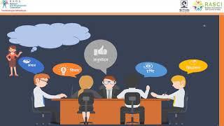 Retail Sales Associate Hindi