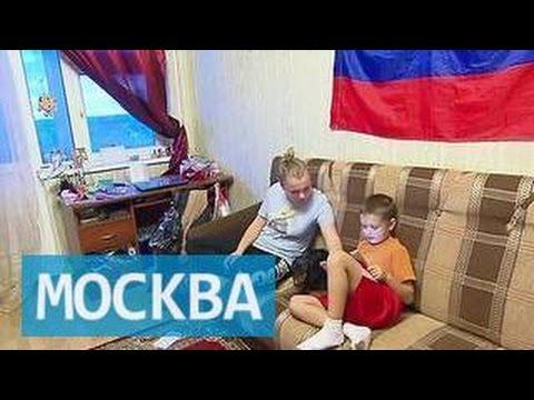 Обманутые покупатели квартир в Щербинке надеются на справедливость