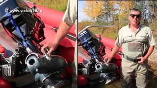 Водометная насадка Outboard Jets - что нужно знать?│стихия воды абакан │тюнинг лодок пвх
