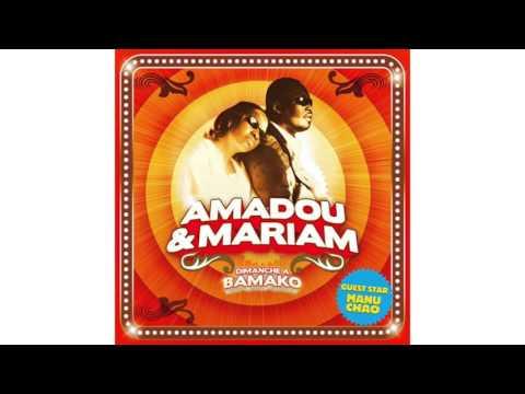Amadou & Mariam - M'Bifé Balafon (loop edit, 38+ minutes)