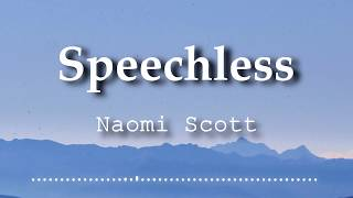 "Cover images Naomi Scott - Speechless (Full) (From ""Aladdin""/Lyric Video)"