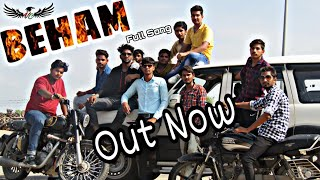 Beham | AMIT DHULL | NEW HARYANVI COVER SONG  2019 | Villager Creations |