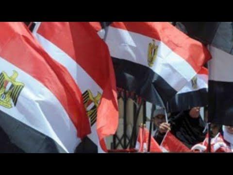 مصر تقرّ منح الجنسية للأجانب مقابل وديعة مصرفية  - نشر قبل 3 ساعة