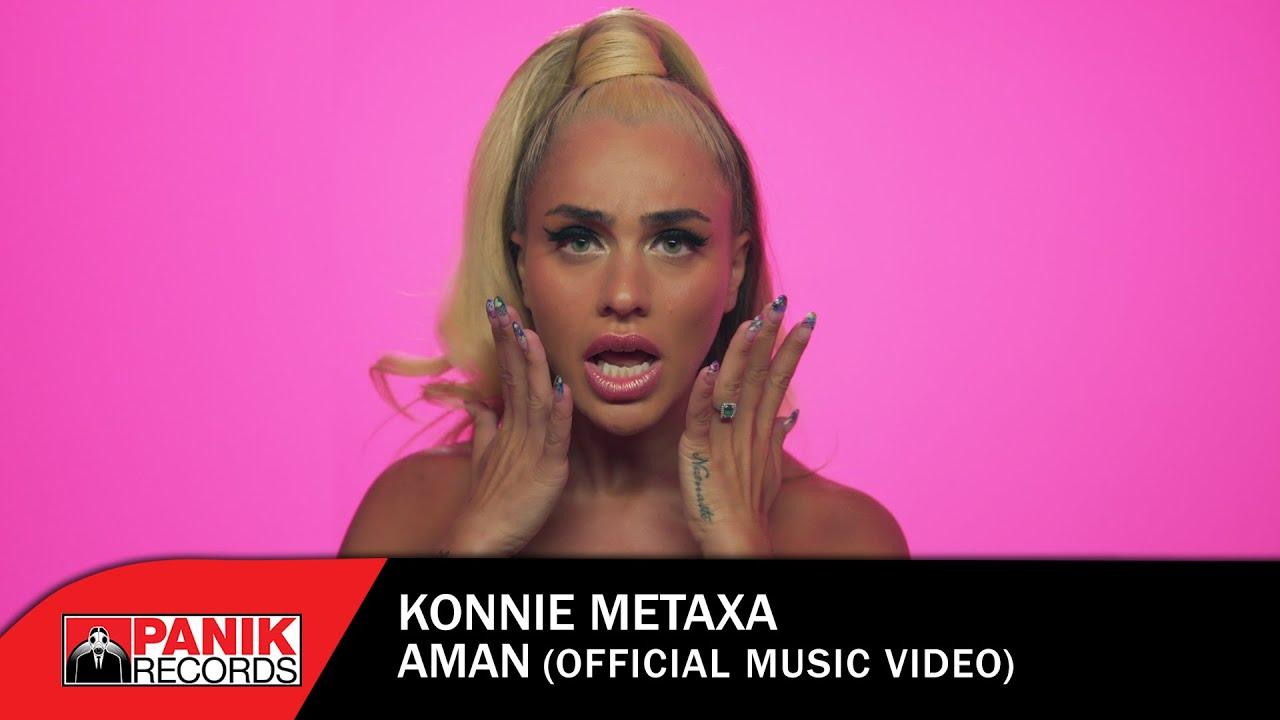 Konnie Metaxa - AMAN - Official Music Video