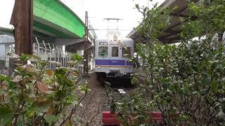 南海 汐見橋駅 2230系 到着 2233F 汐見橋線 元 ズームカー