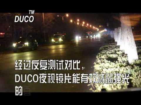 33c9e8f2f09 Duco Men s Night-vision Glasses Driving Glasses Polarized Anti-glare ...