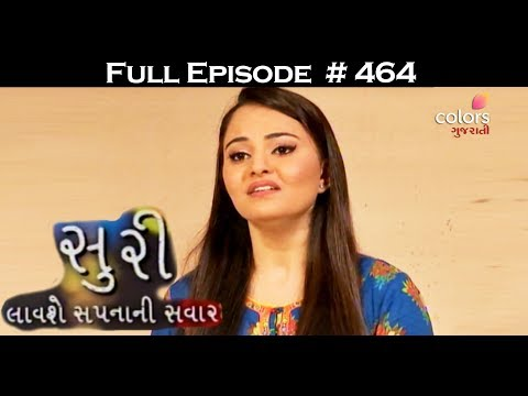 Suri - 24th May 2017 - સુરી - Full Episode