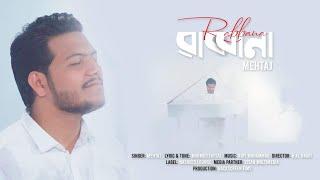 Rabbana Mehtaj Mp3 Song Download