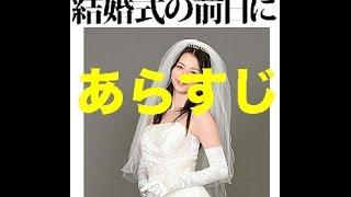 香里奈なんと7年ぶりのドラマ、鈴木亮平を相手役に迎え、結婚式を控え...