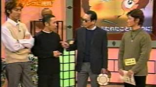 TBS系列で放送されていたバラエティ番組「タモリのグッジョブ!胸張って...