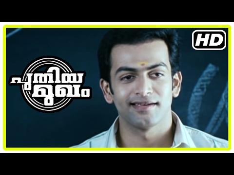 Puthiya Mugham Full Movie | Puthiya Mugham Malayalam Movie Full HD | Puthiya Mugham Video Sogns HD| Puthiya Mugham Malayalam Video Sogns HD1080P