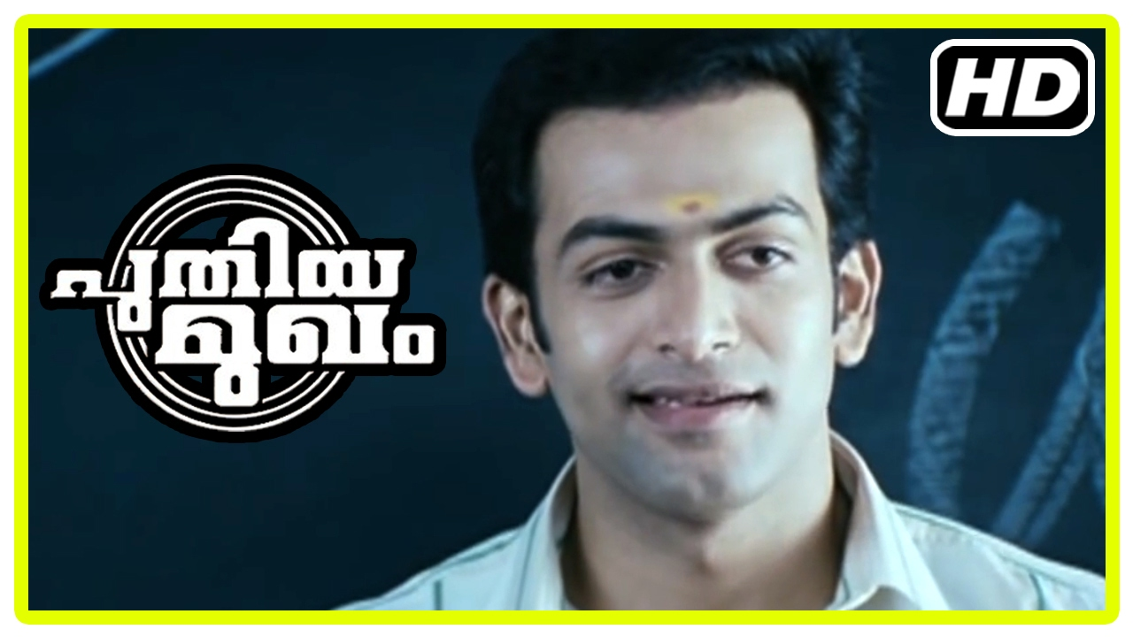 Hero | new malayalam movies.