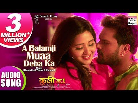 A Balamji Muaa Deba Ka | Coolie No.1 | Khesari Lal Yadav,Kajal Raghwani,Hunny B. | Hit Song
