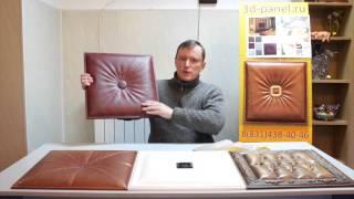 видео Потолки 3D, панели 3D для потолка (22 фото)
