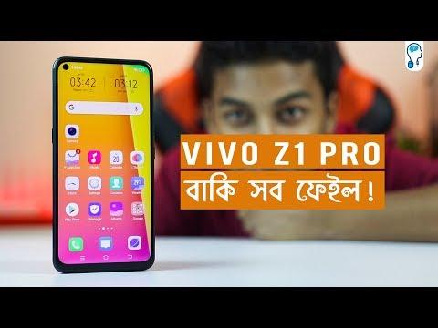 Vivo Z1 Pro - The New Budget King? | Full Bangla Review