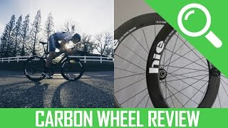 Affordable Carbon Wheels (REVIEW VIDEO)