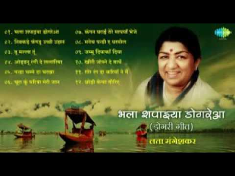 Pure dogri songs-by lata👑👑