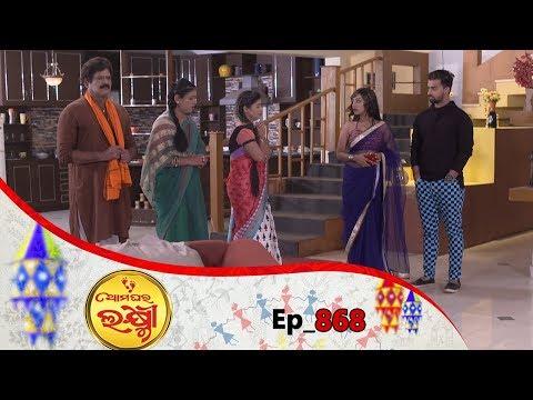 Ama Ghara Laxmi | Full Ep 868 | 15th Feb 2019 | Odia Serial – TarangTV thumbnail