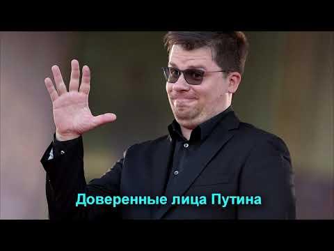 Смотреть Путинские приспособленцы. ПОЗОР! онлайн