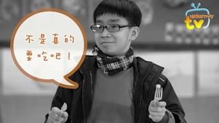 hkrsstmps的卍慈校園電視台 自理能力加油站(用刀叉)相片