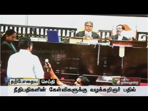 Video recording of proceedings of contempt case against Madurai lawyers