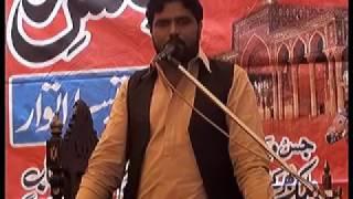 Live Majlis 20 November 2016 Thokar Niaz Baig Lahore