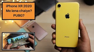 iPhone XR in 2020 | Should you buy iPhone XR in 2020 | iPhone XR Pubg, vowifi