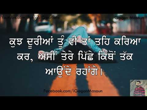 Sad status punjabi images download