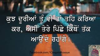 Heart Touching Sad Quotes For Lovers in Punjabi (ਪੰਜਾਬੀ ਸ਼ਾਇਰੀ) | Love Whatsapp Status 2018