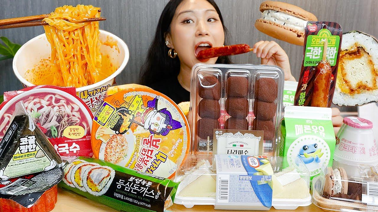 MUKBANG) 편의점 먹방! 4가지 치즈 불닭볶음면부터 신상 마카롱까지~😋 Korean Convenience Stores Food ASMR Eating