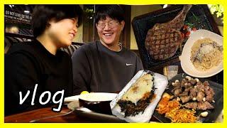 VLOG:: 소고기 먹고돼지고기 먹고끝없이 먹는 브이로…