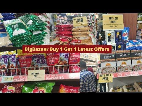 BigBazaar Winter Special Latest Offers || Buy 1 Get 1 Free || Flat 50 % Off