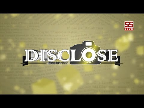 DISCLOSE | EPISODE 1 | CONTEMPORARY MALAYALAM TELEVISION | SS LIVE