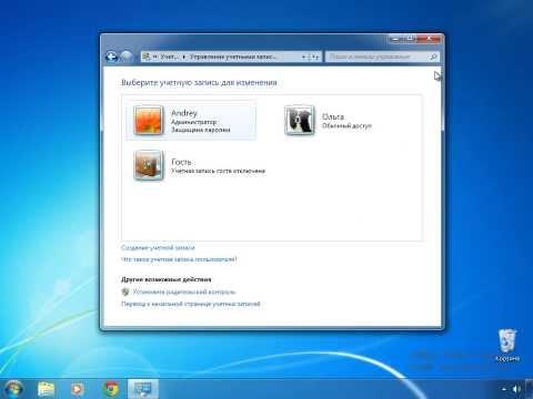 Как удалить пользователя Windows
